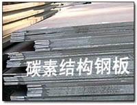 供Q345D中厚板