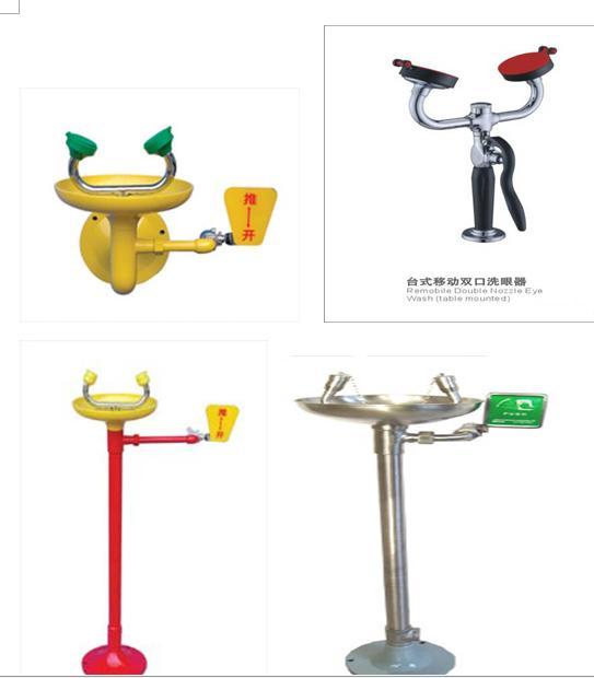 南京洗眼器,洗眼器南京,南京紧急冲淋洗眼器