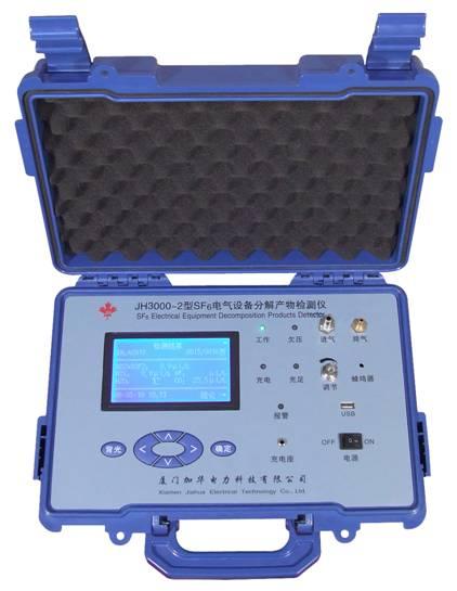 JH3000系列SF6电气设备分解产物检测仪