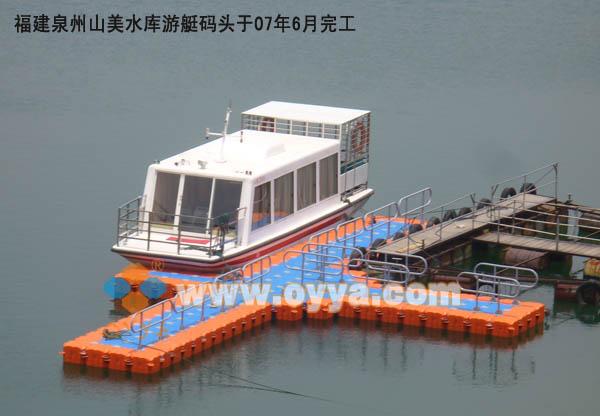 浮动码头,游船码头,游船码头