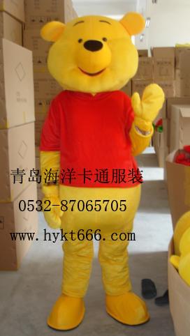 供应山东青岛海洋卡通服装东营毛绒卡通维尼熊