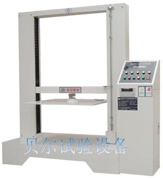纸箱抗压试验机,纸箱耐压试验机,包装箱压缩试验机
