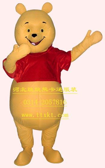 供应青海卡通服装,表演服装维尼熊