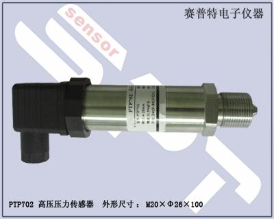 超高压压力传感器,高压压力变送器
