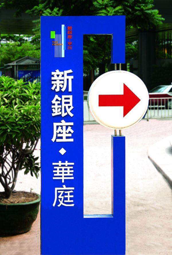 陕西恒立威景观设计工程有限公司