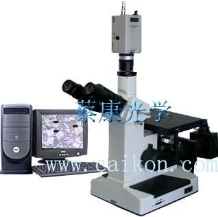 金相显微镜DMM-400C