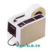 ELM自动胶纸机M-1000