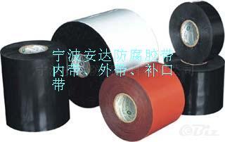 聚乙烯防腐胶带,聚乙烯冷缠胶带,管道防腐胶带,管道冷缠胶带