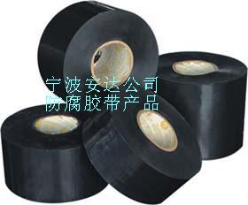 天然气管道防腐胶带,天然气管道冷缠胶带
