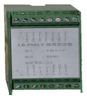 8路智能型单路隔离传感器