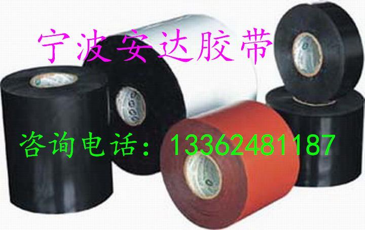 天然气管道防腐胶带/聚乙烯防腐胶带