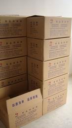 供应乳酸链球菌素天然食品防腐剂