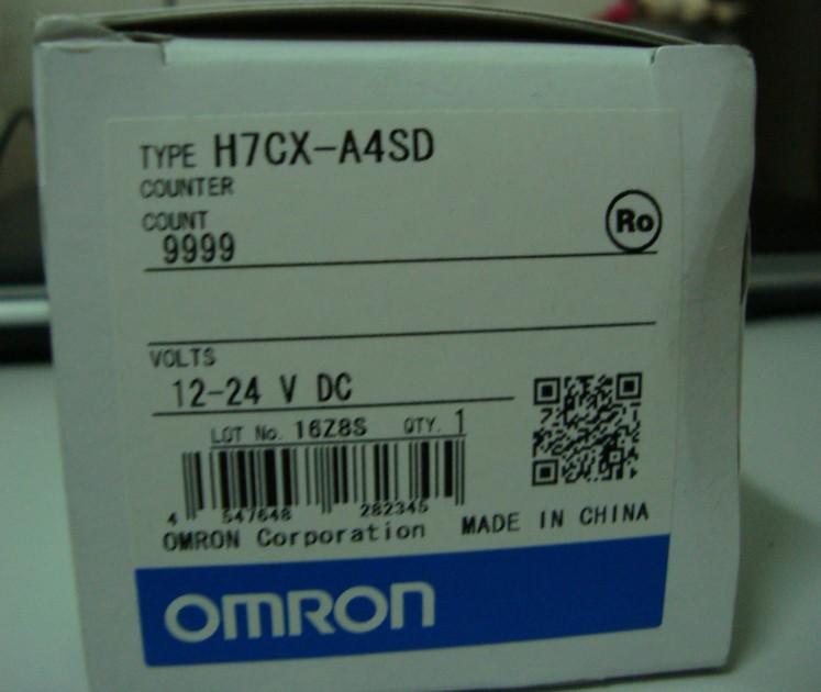 特价供应欧姆龙计数器H7EC-NV H7EC-NH7CX-A4D