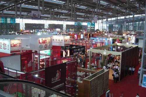 第九届中国国际礼品、赠品及家庭用品展览会