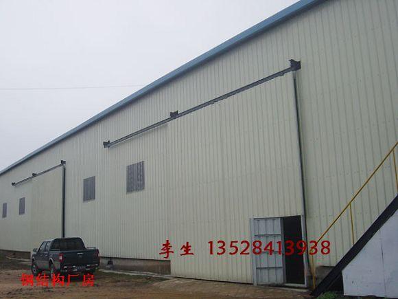 钢结构厂房/活动板房/性价完美,质量可靠