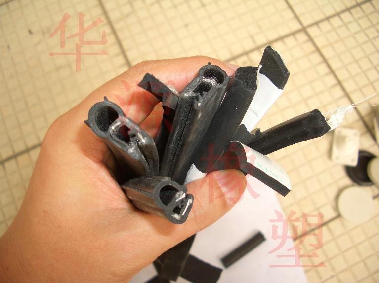 河北清河华源橡塑制品有限公司的形象照片
