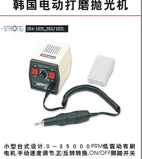 廣西機電設備(廣西)有限公司的形象照片