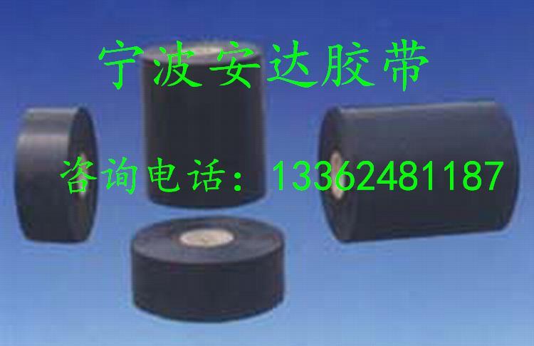 聚乙烯防腐胶带,聚乙烯冷缠胶带