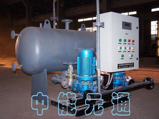 凝结水回收器、冷凝水回收器、闭式高温冷凝水回收设备、蒸汽冷凝水回