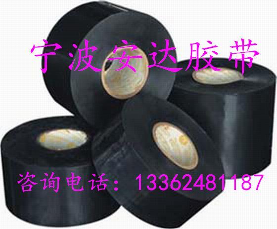 聚乙烯防腐胶带、防腐带、内带T180
