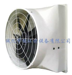 玻璃钢负压风机,玻璃钢负压风扇,排风扇,排气扇,工业风扇