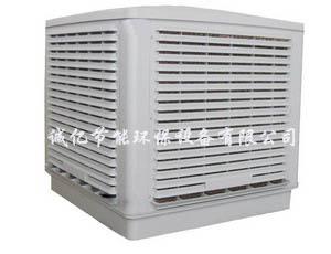 湿帘空调 冷风机,水帘空调,水冷空调