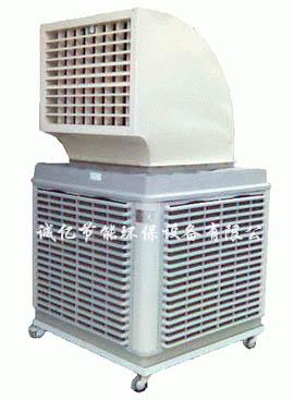 环保空调,冷气机,节能空调,供水水能空调