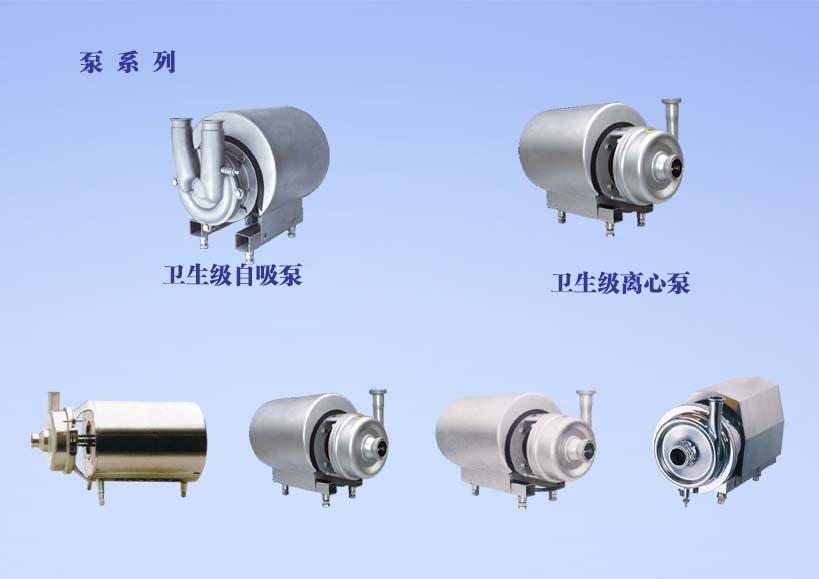北京东方海川机械设备有限公司的形象照片