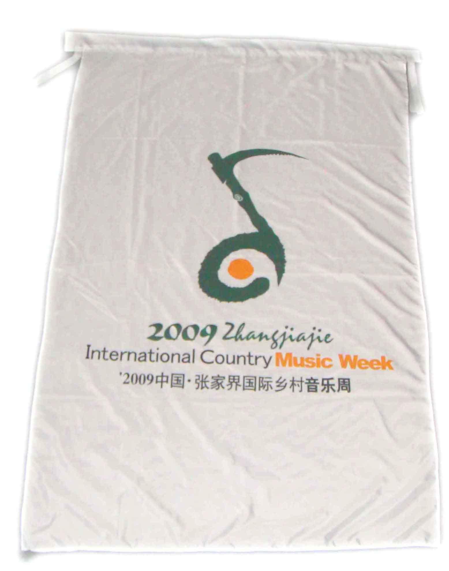 会议挂旗(张家界国际乡村音乐周)