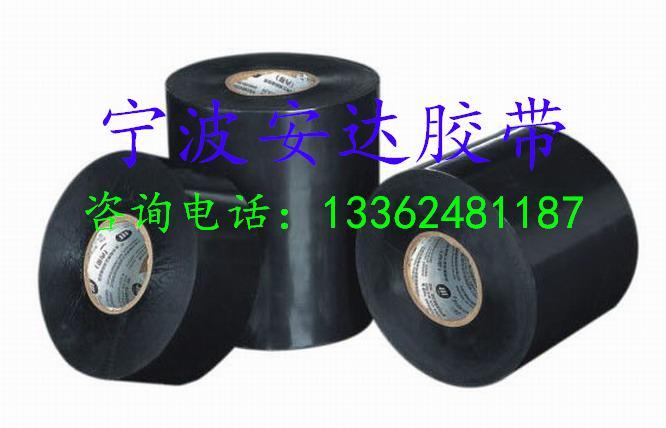 聚乙烯防腐胶带,聚乙烯冷缠胶带/防腐带T150