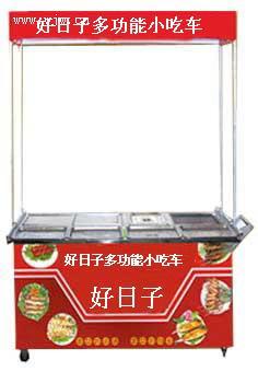 多功能小吃车/无烟烧烤车/烧烤车丨千古一香小吃车