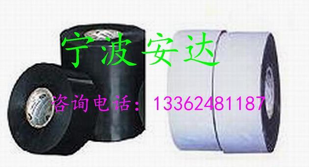 聚乙烯冷缠胶带/管道防腐冷缠带