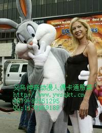 出售毛绒卡通现场兔八哥、卡通人偶服装