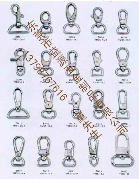 钥匙扣,金属钥匙扣,不锈钢钥匙扣,铜钥匙扣(厂家)