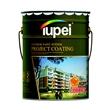 国际品牌高级工程内外墙乳胶漆
