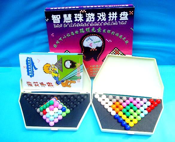 儿童益智玩具、儿童智力玩具、老人智力玩具、智慧珠游戏拼盘