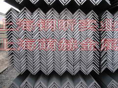 上海角钢|泰州角钢|盐城角钢|镇江角钢|钢昕实业