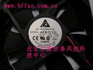 台达(DELTA)直流散热风扇AFB1212L