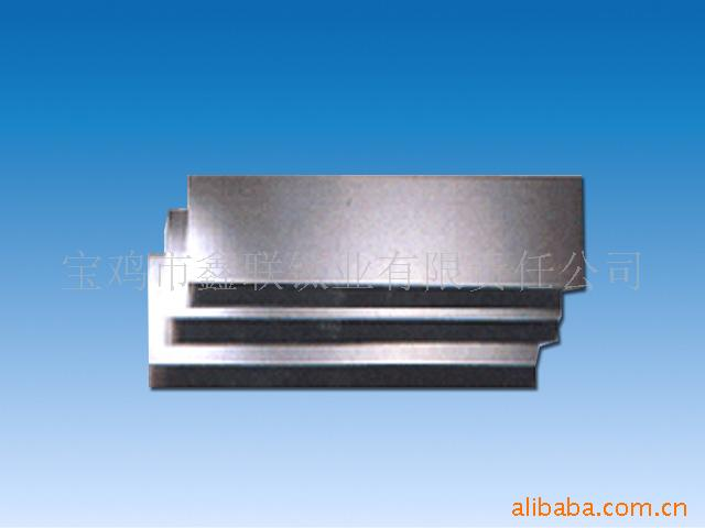 钛板(titanium plate and titanium sheet)