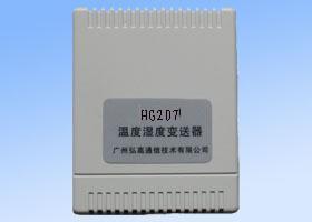 HG207型数字温湿度露点变送器