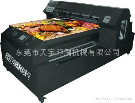 数码万能印刷机