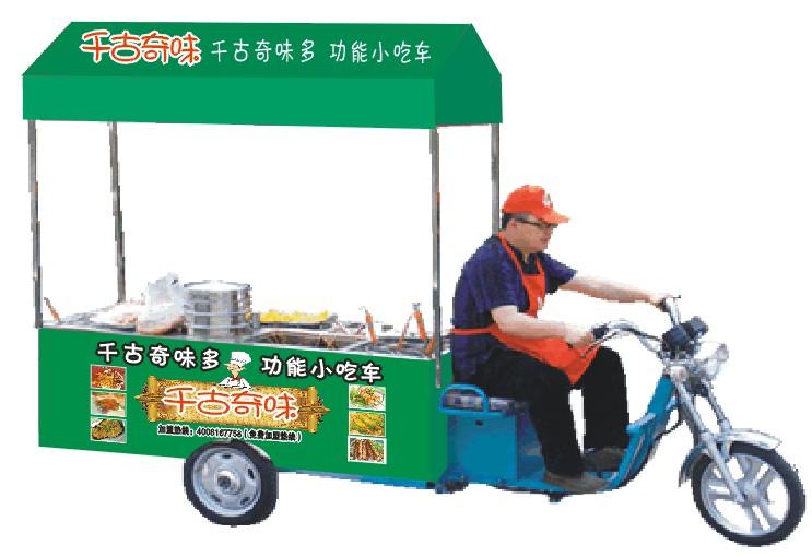 富源千古奇味多功能特色小吃车,真正的无烟环保烧烤车