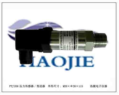 PTJ206-L小型水压力传感器、变送器 水压测控仪 水压传感器