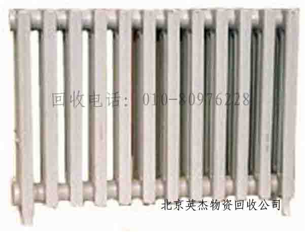 北京海淀暖气片回收 北京废旧暖气片回收