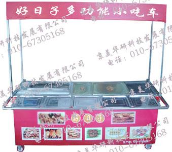 高效小吃车│烧烤小吃车 免费加盟提供技术