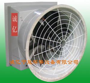 喇叭形负压风机 喇叭形排气扇 喇叭形排风扇