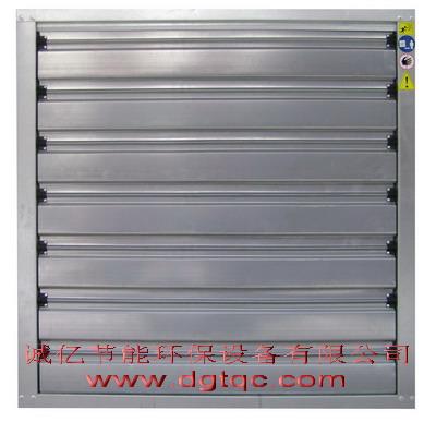 网吧风机 网吧降温风机 水帘风机 冷风机 排气扇 排风扇