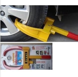 防盗车轮锁 汽车防盗锁 车轮锁 锁车器 摩托车锁 虎钳锁
