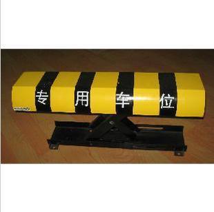 X型遥控车位锁 智能停车锁 广州车位器 停车器 地位锁 地桩锁