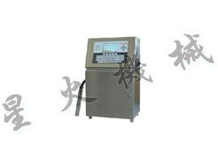 湖南v80小字符喷码机